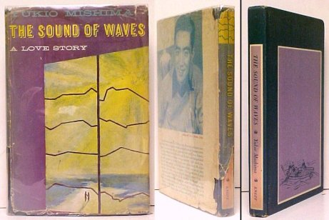 Image for Sound of Waves.  1st US in dj.