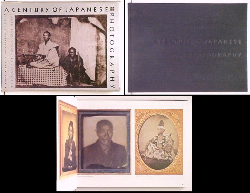 Image for Century of Japanese Photography. 1st US in slipcase