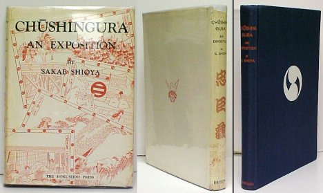 Image for Chushingura : An Exposition.  Second Edition in dustjacket.