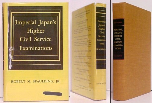 Image for Imperial Japan's Higher Civil Service Examinations.  in dj.